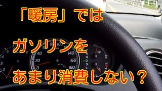 【雑学】車の役立つ豆知識10選 thumbnail