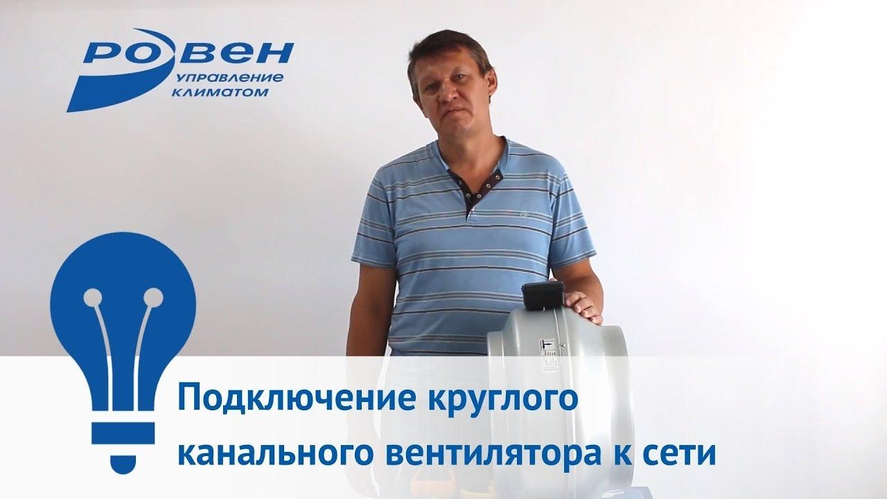 Вентилятор напольный PRORAB FS-40 - YouTube