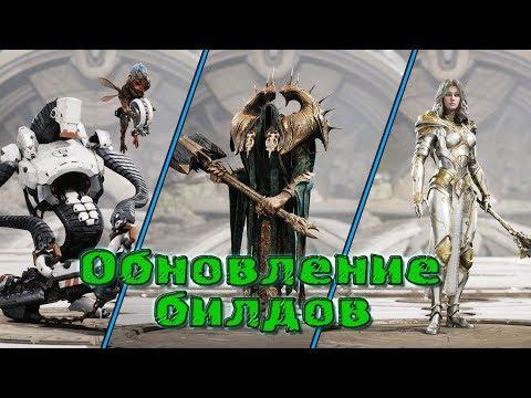 видео: paragon v.44 Обновление билдов (Керри/Оффлейн/Серафима)