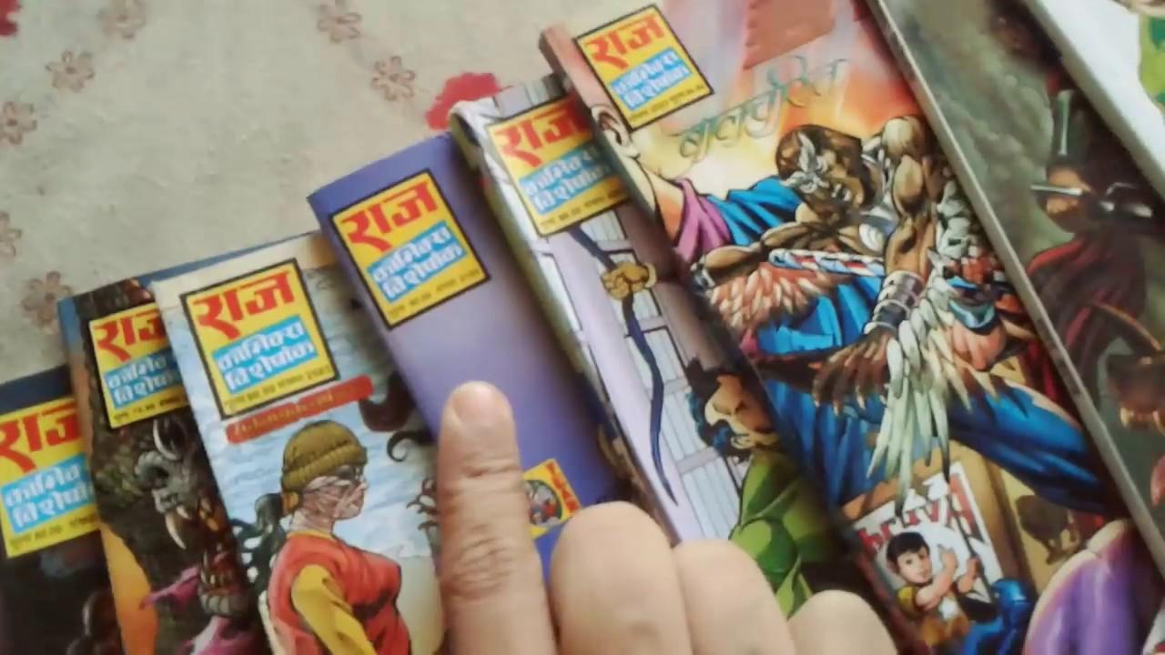 Pdf books hindi comics