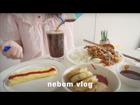 ENG) vlog 자취생