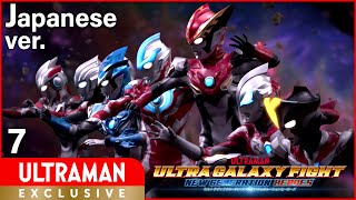 "[ULTRAMAN] Episode7 ""ULTRA GALAXY FIGHT:NEW GENERATION HEROES"" Japanese ver. -Official-"