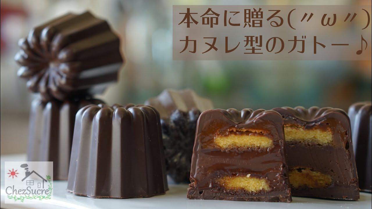 バレンタイン本命に贈るチョコレートレシピ/Valentine chocolate recipe