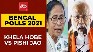 Will Bengal Support Didi Or Dada In 2021 Elections?