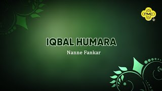 Nanne Fankar - Iqbal Humara - Pakistani Patriotic Songs
