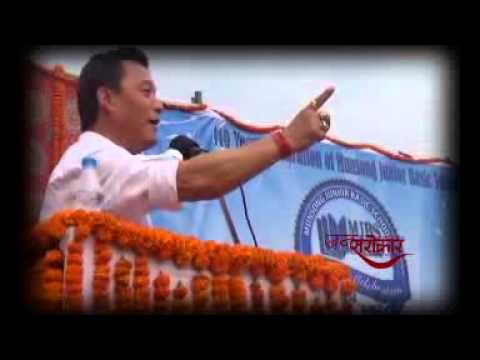 jansarokar 26 TH MARCH 2015 MONSONG BIMAL GURUNG