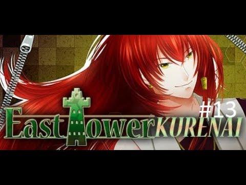 Let's Play East Tower - Kurenai #13 Jetzt bin ich Prinzessin [Weiblich Passives Ende]