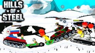 УБОЙНАЯ КАТЮША HILLS of STEEL #7 Сумасшедшие танки мульт ИГРА для детей tanks BATTLE video GAME kids