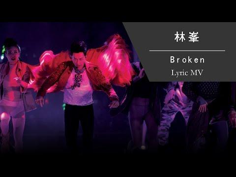 林峯 Raymond Lam《Broken》[Heart Attack LF Live in HK 2016] [Lyric MV]