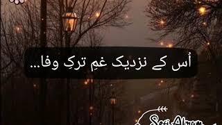 Ay Mere Sanam | Bewafa Drama OST | Shafqat Amanat Ali Khan | ARY DIGITAL | WhatsApp Status