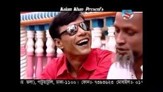 Mojiborer Biyar Paglami (মজিবরের বিয়ার পাগলামী) - Part 1 | Comedy Drama