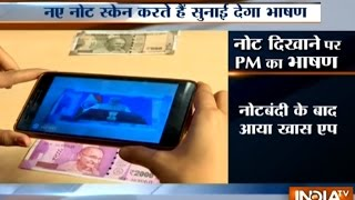 Scan Rs 2000, Rs 500 Notes To Watch Pm Modi's Speech On Black Money