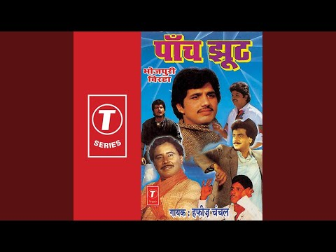 Paanch Jhuth