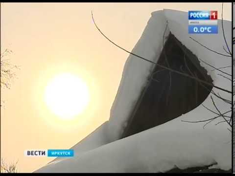Гидрометцентр: такого снегопада в Иркутске не было с 1969 года
