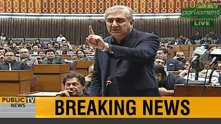 Shah Mehmood Qureshi reply to Shahbaz Sharif speech in National Assembly today