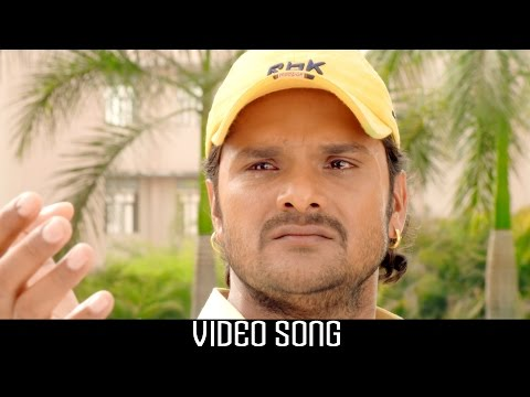 प्यार - Pyar || Full Video Song - Khesari Lal Yadav || Bhojpuri Sad Songs New 2016