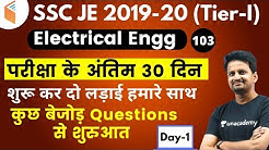 9:00 PM - SSC JE 2019 | Electrical Engg. by Ashish Sir | Last 30 Days | Most Imp. Questions (Day-1)