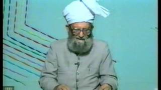 Urdu Dars Malfoozat #143, So Said Hazrat Mirza Ghulam Ahmad Qadiani(as), Islam Ahmadiyya