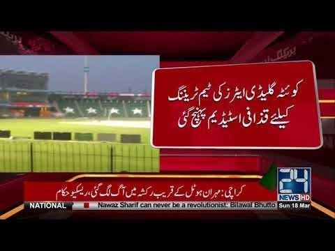 psl-iii-preparations-of-other-playoffs-against-peshawar-zalmi