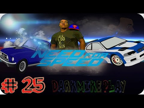 DarkMike Play NEED FOR SPEED P.25 | I FUKKING KNEW IT I TOLD U