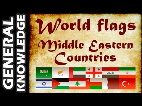 World Flags - Middle Eastern Countries
