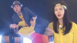몸치 송지효, 반전 매력 마성의 댄싱퀸 '스윙 마스터' 《Running Man》런닝맨 EP505