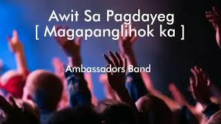 Awit Sa Pagdayeg By Ambassadors Band