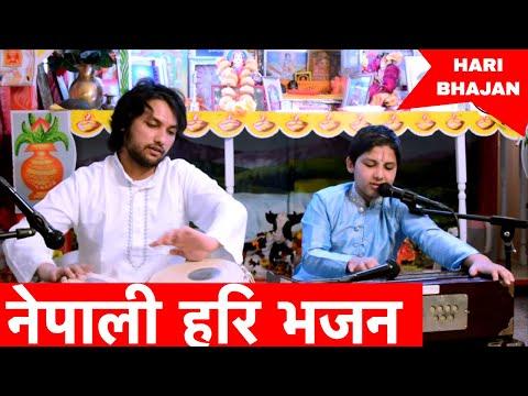 hari-bhajan-|-latest-new-nepali-bhajan-ft.-dipendra-dhakal---nepali-song►-srd-bhakti-2017