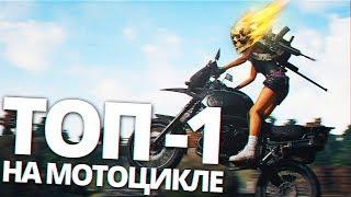 PlayerUnknown's Battlegrounds - ГЛОБАЛЬНОЕ ОБНОВЛЕНИЕ И ПАРКУР!? НОВОЕ ОРУЖИЕ AUG A3 + DP28 В PUBG!!