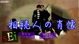 2015.10.17shooting COSMOS TROUPE SORAHANE RIKU & MITSUKI HARUKA DEM...