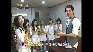 【TVPP】Yoona(SNSD) - First Meeting with Lee Seung-gi, 이승기와 7년 전 첫 만남 @ Happiness In ₩10,000 - Stafaband