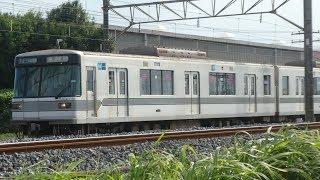 【本日 東京メトロ03系 37編成目 03-106F 廃車回送】03系は残り5編成。03-106Fは3両譲渡される動きあり。