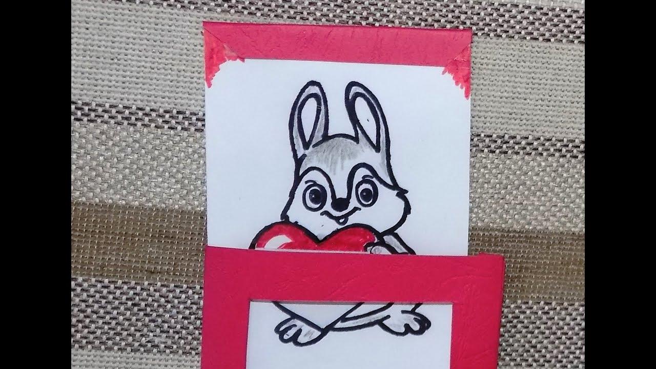 открытка с фокусом на день рождения многочисленным