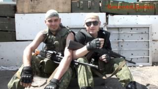 Бойцы армии ДНР поздравили украинских военных с Яблочным Спасом