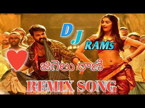 Rangastalam Jigelu Rani Song DJ Mix By DJ Rams || Voice Of East Godavari