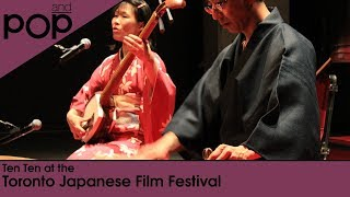 Japanese Musicians To Perform at TJFF