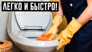 Чтобы унитаз всегда сверкал а в туалете царил аромат свежести и чистоты Крутой рецепт