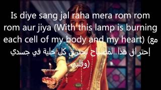 Silsila Ye Chaahat Ka- Song Lyrics (English subtitels+مترجمة للعربية) HD