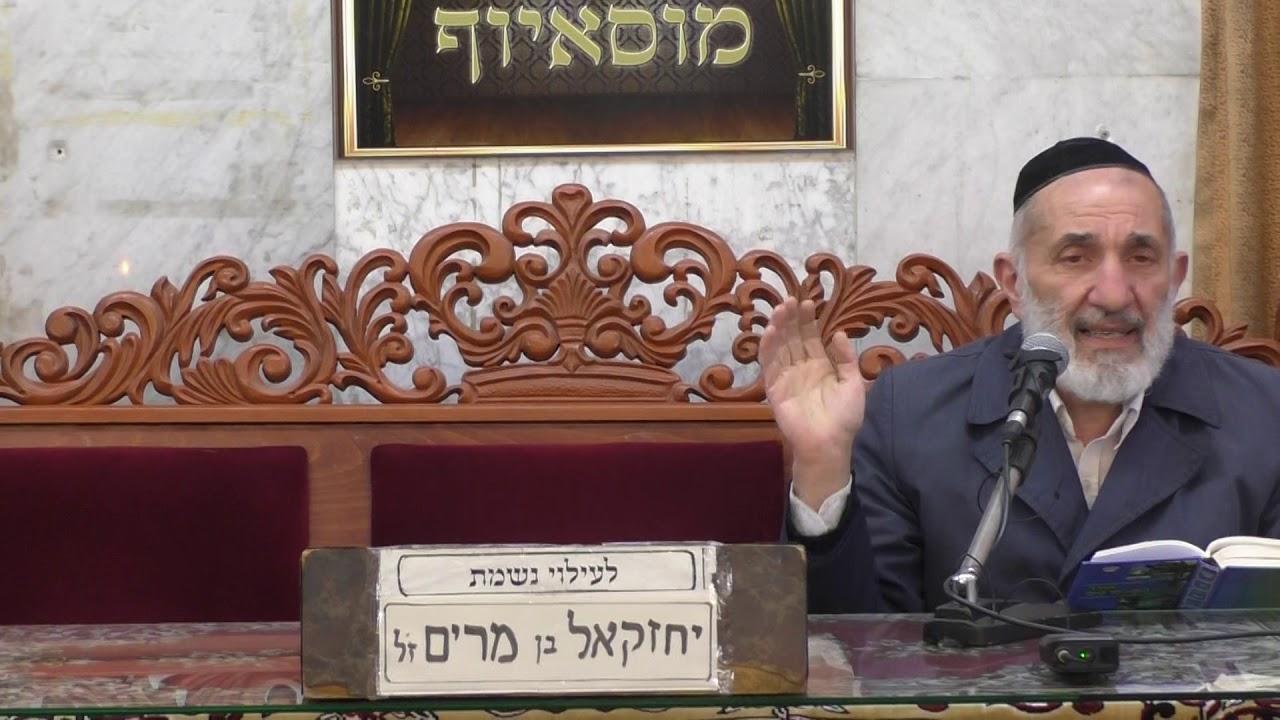 שמעון מיגאן מוסר ליום ה