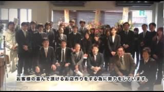 カラオケスタジアムKing Arthur甲府アルプス通り店オープニングイベント