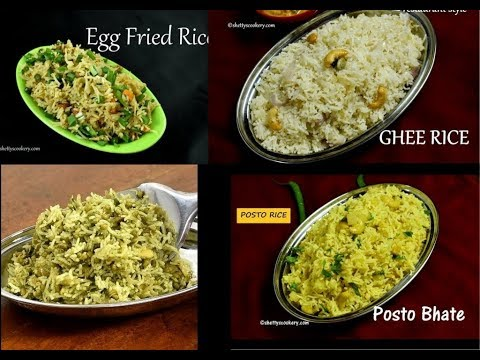 4 Quick And Easy Rice Recipes   Lunchbox Rice Recipes   Instant Rice Recipes