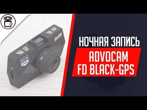 Видеорегистраторы AdvoCam купить в Москве, цена