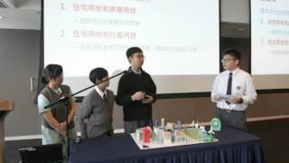 Publication Date: 2017-06-12 | Video Title: 模型設計中學組 - (第十一組)靈糧堂劉梅軒中學