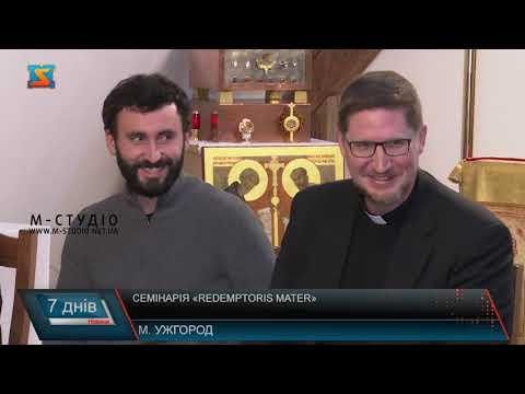 Телекомпанія М-студіо: Redemptoris Mater. На Закарпатті працює друга у світі формаційна семінарія