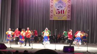 Черноземочке 50 лет. Танцуют