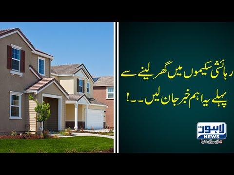 NAB paces up investigation for illegal housing societies
