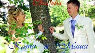 Полоцк. Свадьба Михаила и Екатерины Гончаровых (Полная версия)