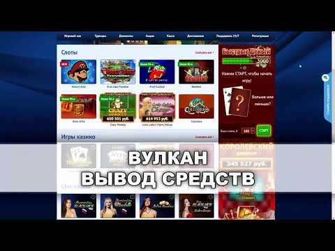 Рублевые казино с выводом на киви