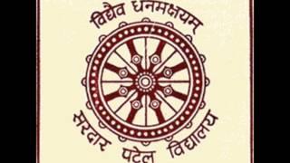 Svayam Vidhata Ho He Manav
