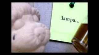 """Социальный ролик """"Отцы и дети"""""""